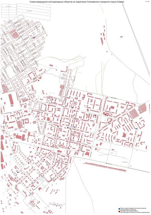 Схема размещения нестационарных объектов на территории СГО.